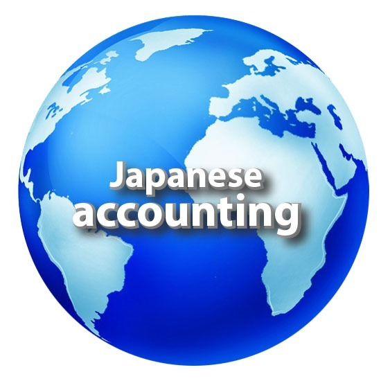 งบการเงินภาษาญี่ปุ่น